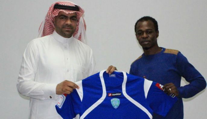 يعرف فريق كرة القدم السعودي