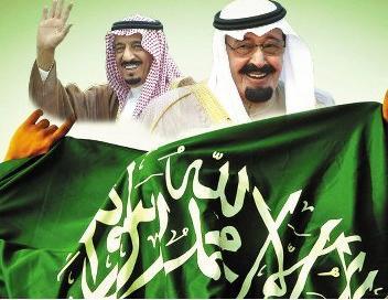 اليوم الوطني السعودي ذكرى توحيد